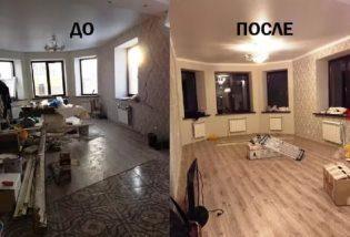 Ремонт помещений в Волгограде под ключ