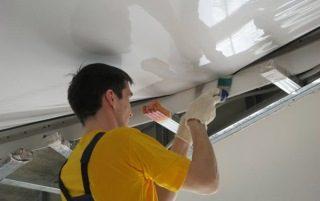 Фото процесса Монтаж подвесных потолков в Волгограде