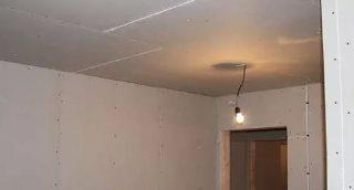 Фото процесса Выравнивание потолка в Волгограде