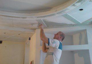 Монтаж потолка из гипсокартона в Волгограде