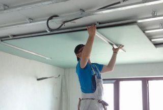 Фото процесса Монтаж потолка из гипсокартона в Волгограде