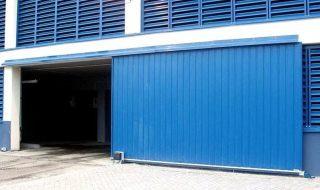 Фото процесса производства Промышленные откатные ворота